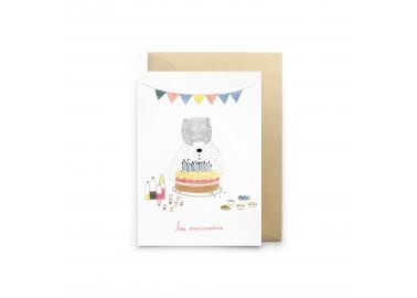 Carte Bon Anniversaire Ours - Petit Gramme